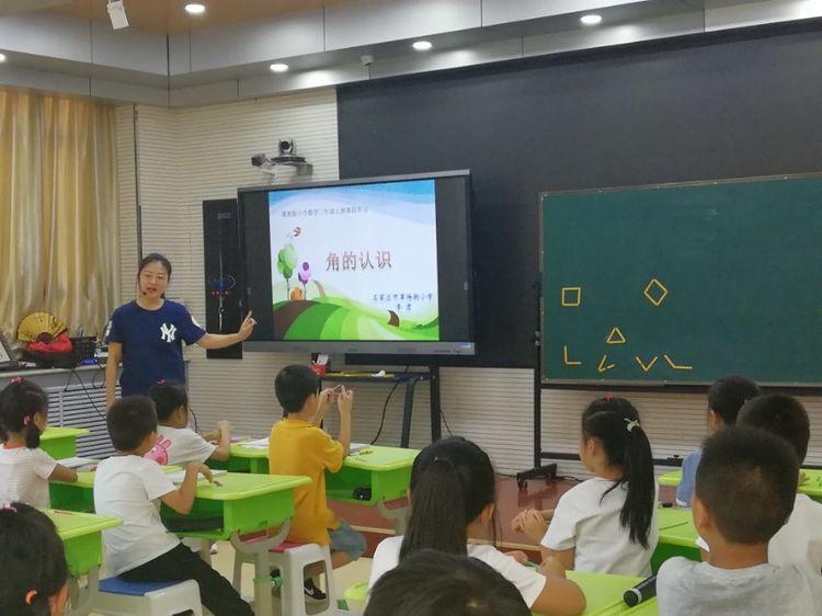 草场街小学:石家庄市教科所专家指导开学第一课