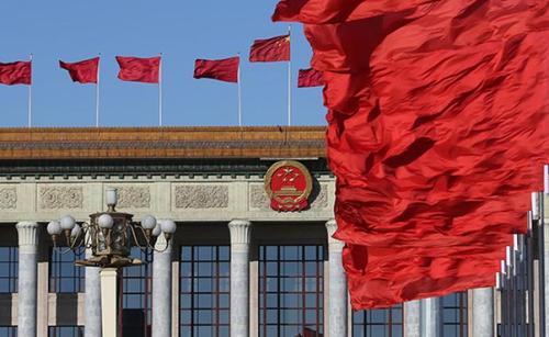 """""""中国之治""""的政治保证"""