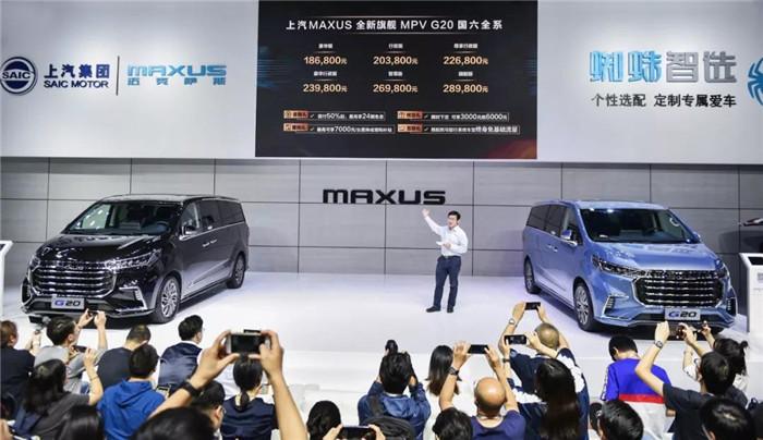 全新旗舰MPV 上汽MAXUS G20国六全系上市!
