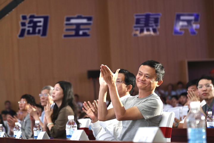 """中国淘宝村十年:从""""亚博娱乐中心兴村""""到""""数智强县"""""""