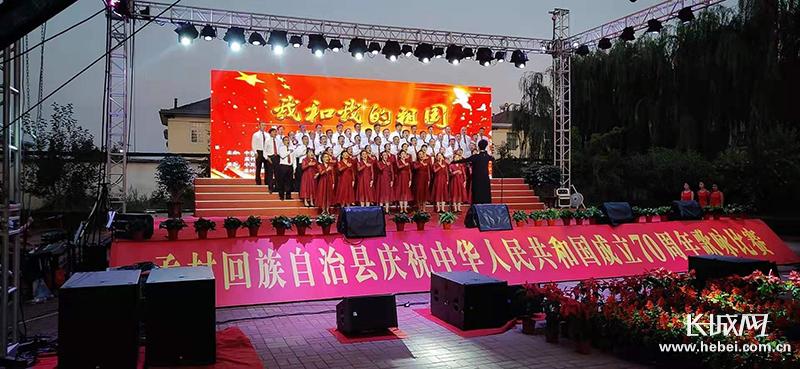 孟村举办新中国成立70周年歌咏比赛