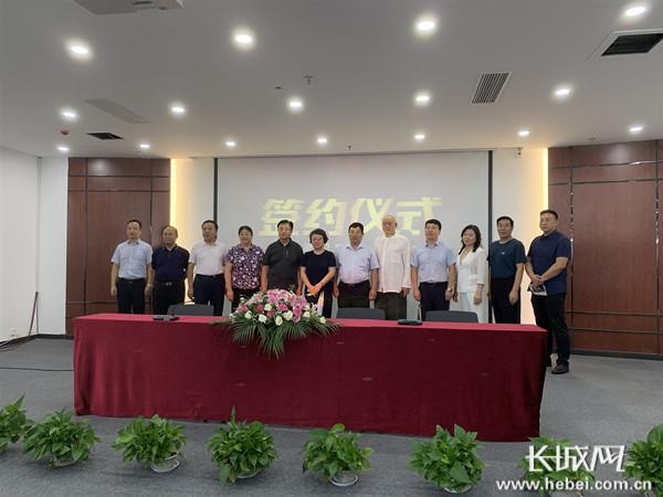 大型历史正剧《赵武灵王》版权签约仪式在赵王九筑台举行