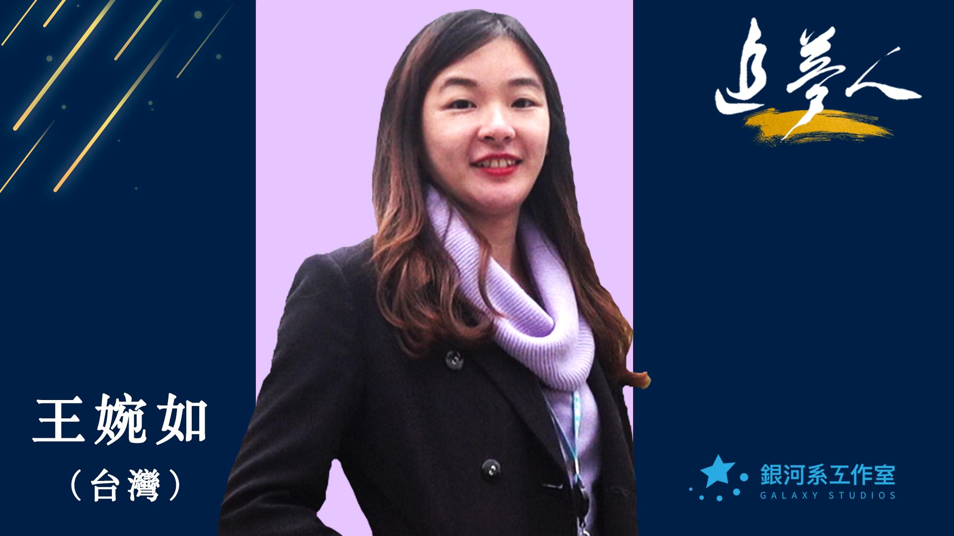 斜杠青年!曾与福原爱同台竞技的台湾女生在四川成为高校讲师!