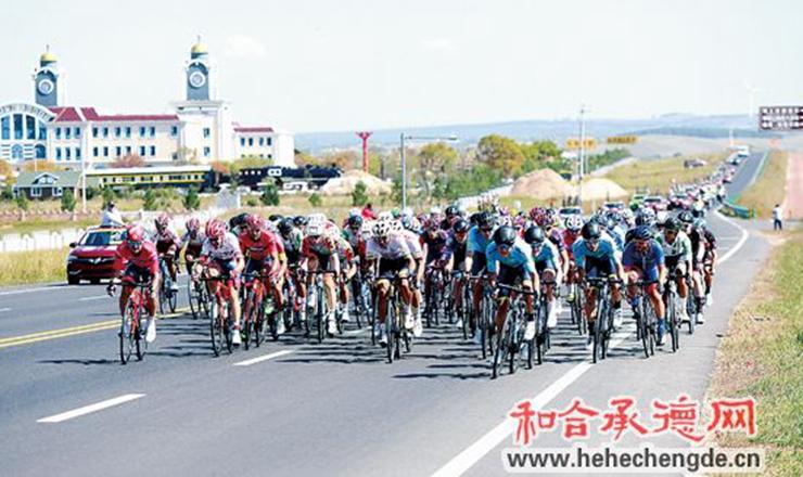 2019第十届环中国暨中国一号风景大道国际公路自行车赛在御道口鸣枪开赛