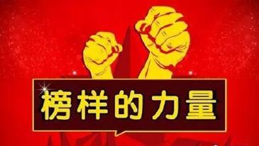 承德:王福国获第七届全国道德模范提名奖