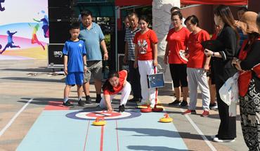 新华区全民健身运动会冰雪项目进社区活动启幕
