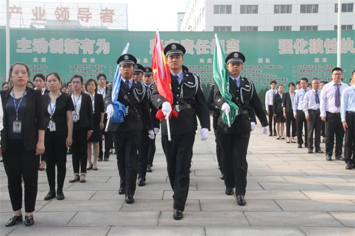 神威药业集团举行改革发展35周年升国旗仪式