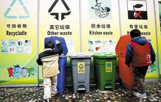 """上海""""史上最严""""垃圾分类已两月,咋样了"""
