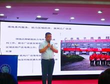 2019河北电商工作中期督导培训会