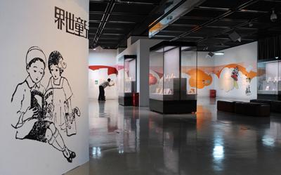 """经典童书不""""褪色"""" 中国妇女儿童博物馆举办童书展"""