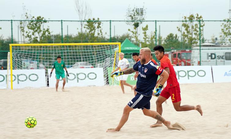 中国—拉丁美洲沙滩足球锦标赛闭幕 中国沙滩足球国家队获得季军