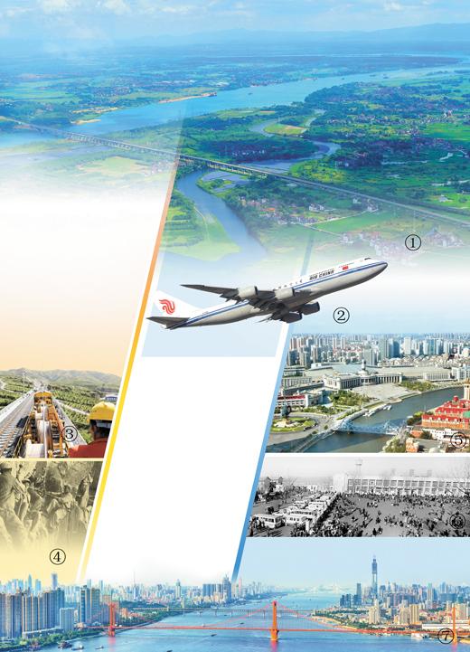 共和国发展成就巡礼——交通运输