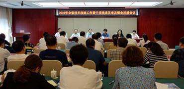 河北發布省級工業企業重點技術改造項目計劃