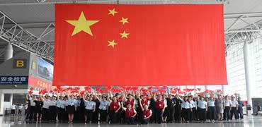 """河北机场200名党员唱响""""我和我的祖国"""""""
