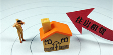河北省出租住房缴纳个人所得税实行新规