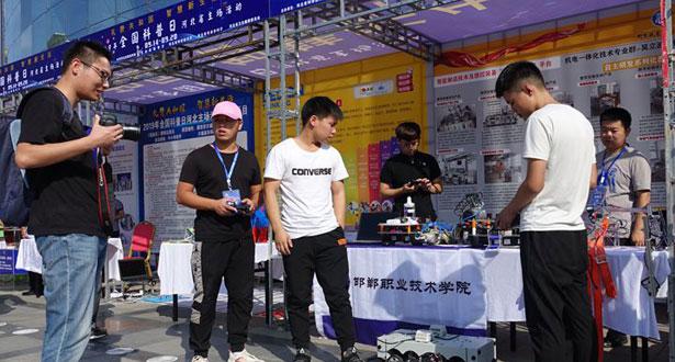 五大板块亮相2019年全国科普日河北省主场活动