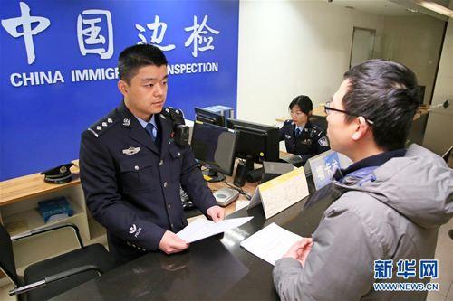 中秋假期全国边检机关查验出入境人员529万人次