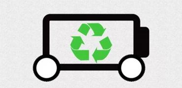 新能源汽车动力蓄电池回收服务有了指南