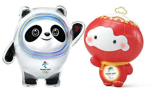 北京2022年冬奥会和冬残奥会吉祥物发布会在京举行