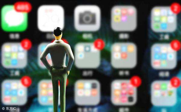 近600款App违法违规使用个人信息情况公开