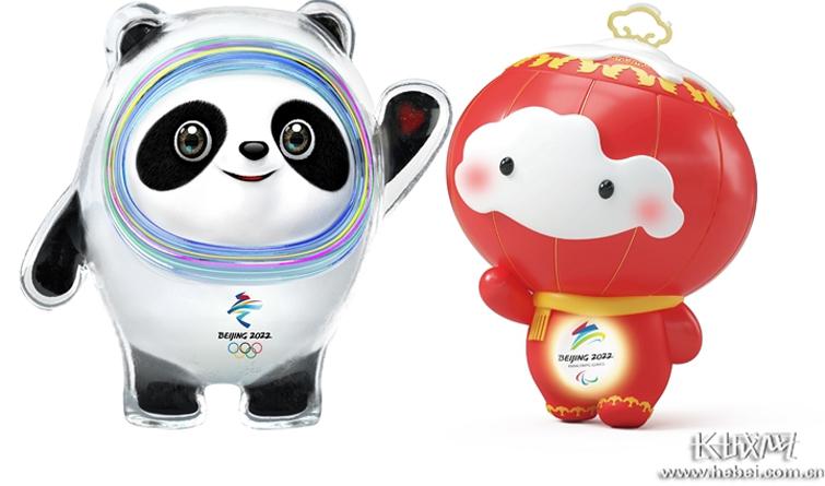 """重磅!北京2022年冬奥会和冬残奥会吉祥物""""冰墩墩""""""""雪容融""""惊艳亮相"""