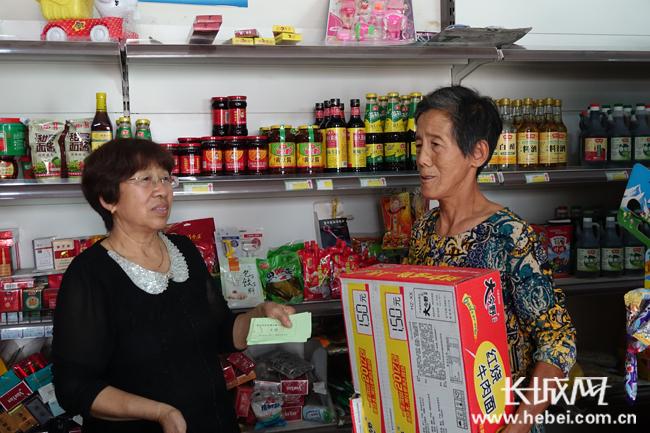 """扶贫路上的博野探索:""""超市""""积分兑出乡村新貌"""
