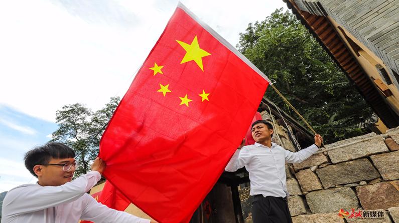"""阜平骆驼湾:迎国庆 挂国旗 展现最美""""中国红"""""""