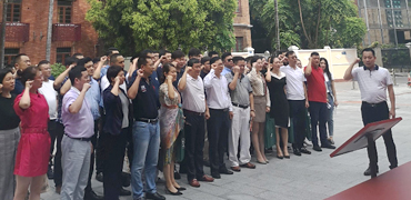 河北省工商联组织开展党史新中国史学习教育