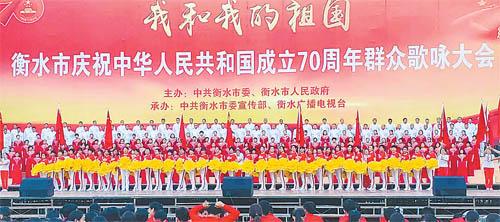 庆祝新中国成立70周年歌咏大会亮点抢先看