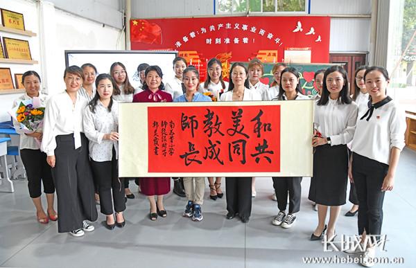 邯郸:南苏曹小学青年教师成长联盟挂牌成立