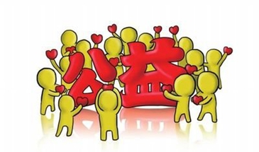 """承德:""""小包裹、大爱心""""爱心包裹捐赠活动启动"""