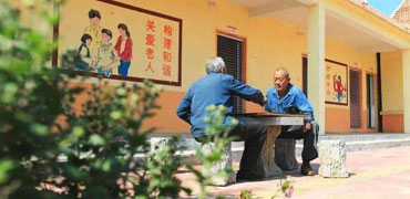 多部门:着力提升农村敬老院兜底保障能力