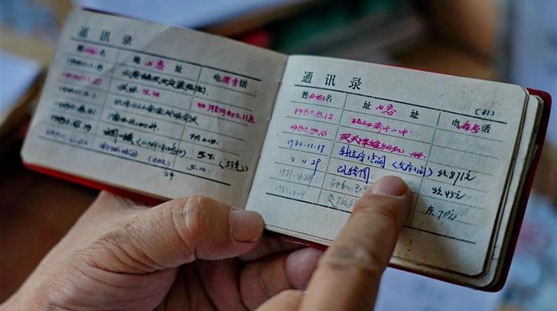 河北滦州:388本家庭账簿展现生活变迁