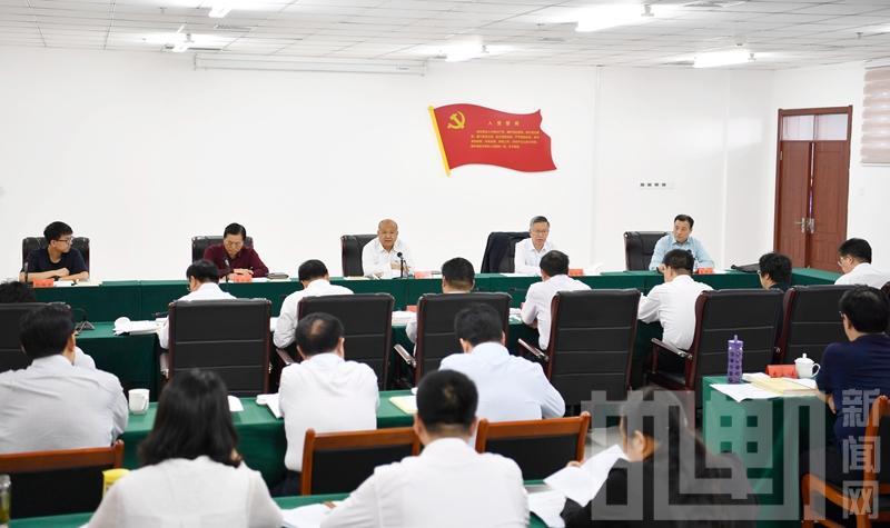 邯郸市委开展主题教育集中学习