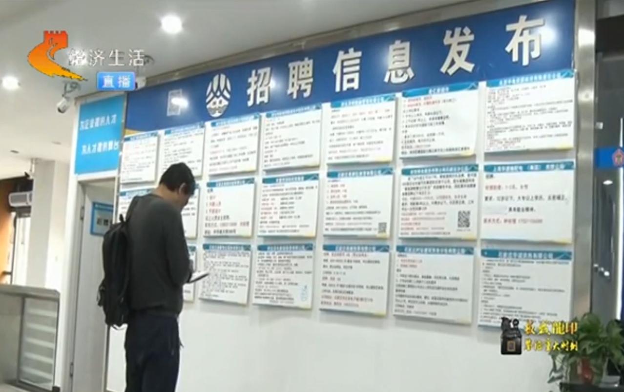 2019年河北省秋季大型人才招聘会9月21日举行,提供岗位2300余个