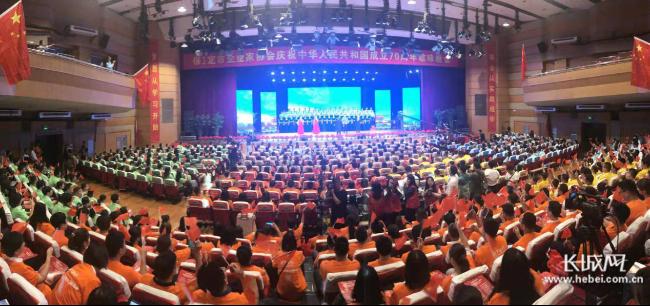 保定市企业家协会举办晚会庆祝新中国成立70周年