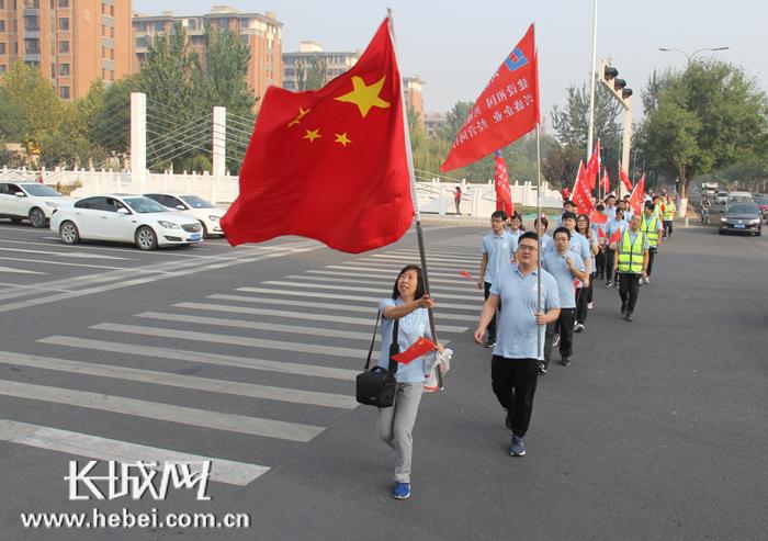 别样方式迎国庆 河北建设集团建安分公司开展徒步走活动
