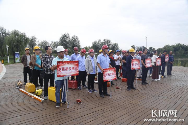 衡水市举办首届工程测量工职业技能大赛
