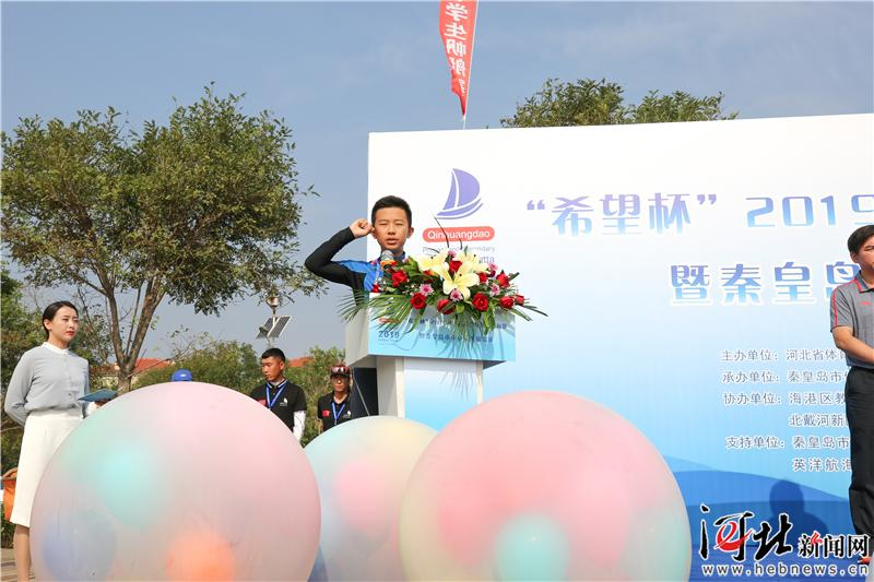 河北省青少年帆船锦标赛落幕