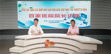 石家庄市妇幼保健院:提升保健服务水平