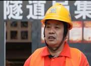 微视频|【建国,你好!】农民工张建国:务工三十年,赶上好时代!