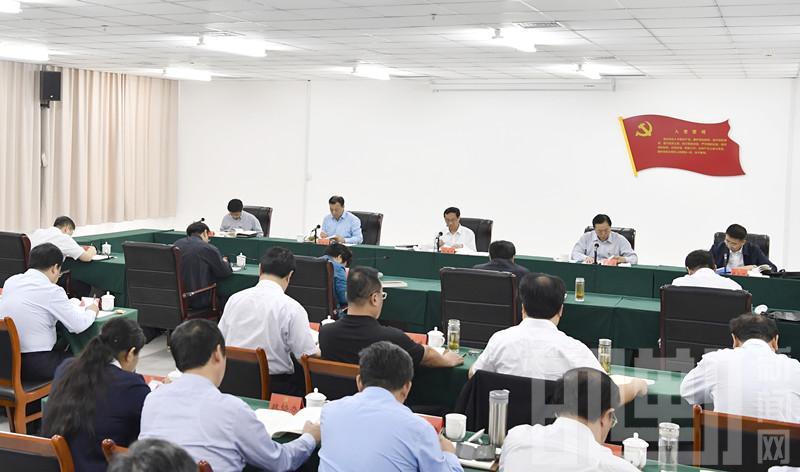 市委理论学习中心组(扩大)集中学习交流研讨