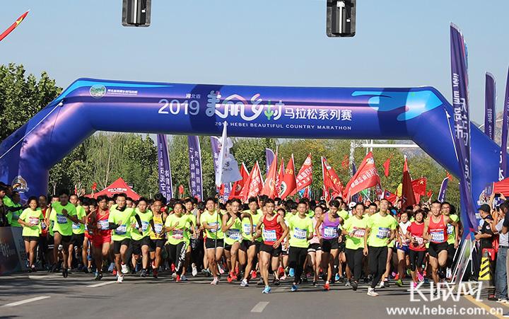 美丽乡村马拉松千名跑者抚宁展风彩
