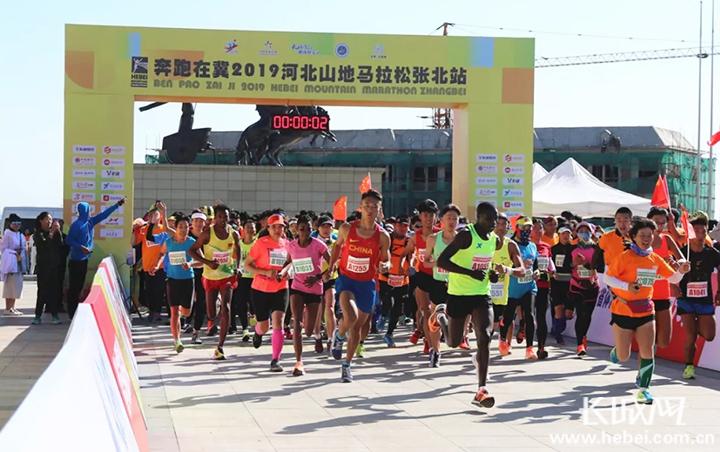 2000名跑友亮相河北山地马拉松张北站