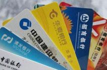 信用卡涉房交易监管步步升级