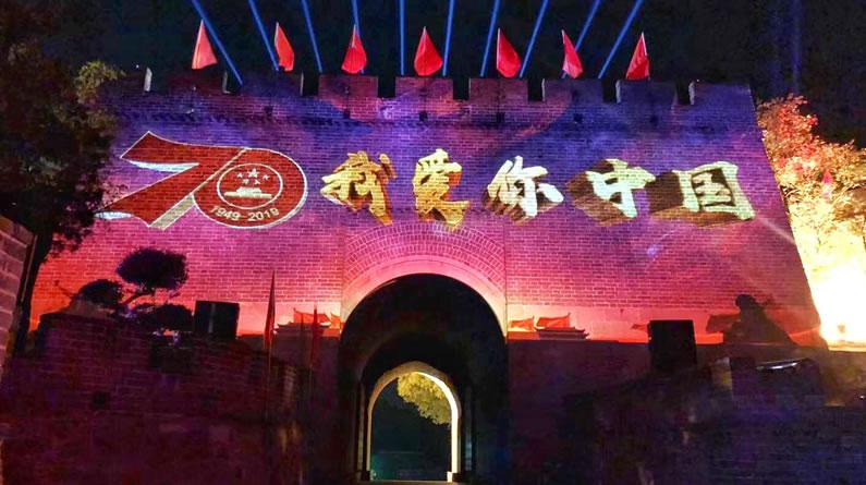"""北京:""""我爱你中国""""灯光秀点亮八达岭长城"""