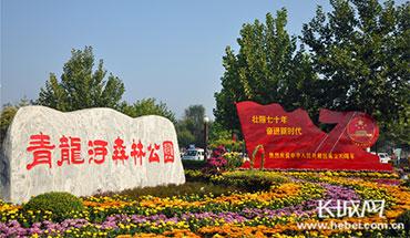 盧龍縣第三屆旅游產業發展大會舉行
