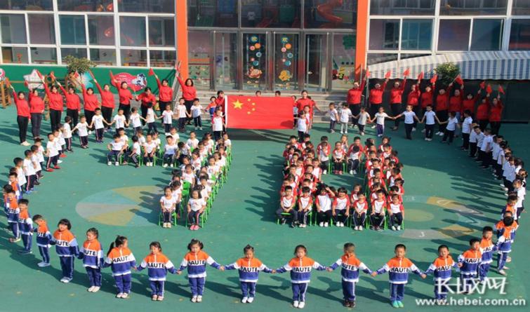 邢台市第五幼儿园:童心向党迎国庆
