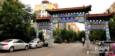 塔元庄:智慧农业为发展注入新活力