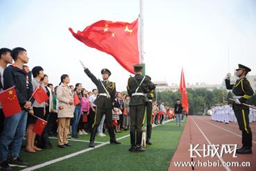 喜迎國慶 北華航天工業學院舉行升國旗儀式